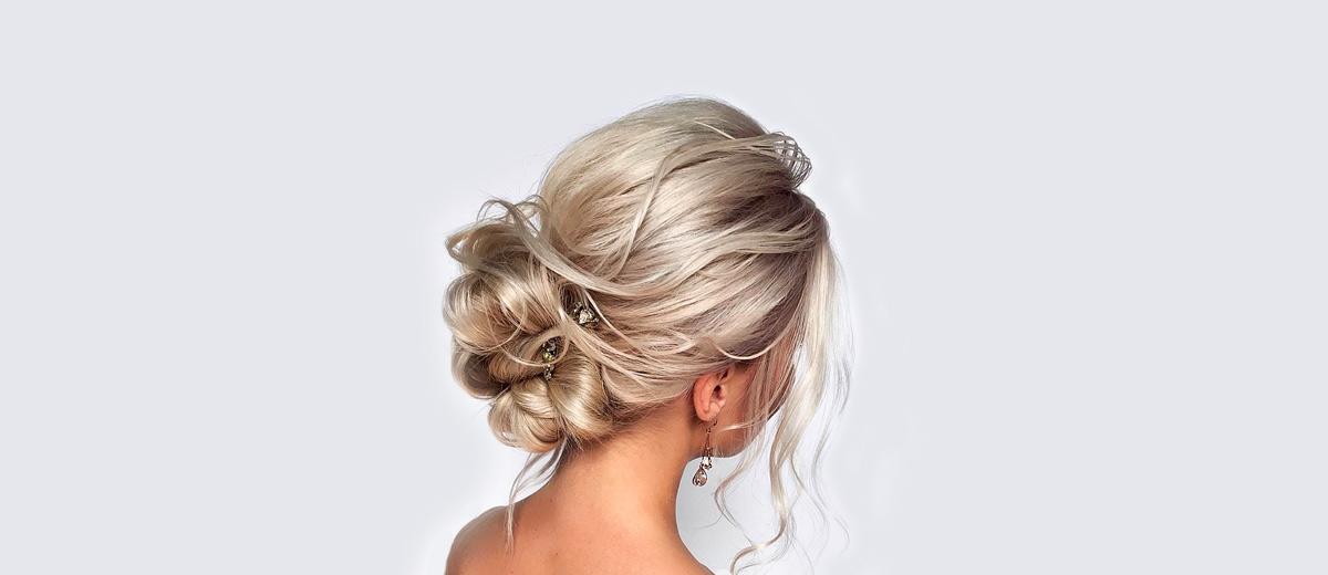 45 Wedding Hairstyles For Medium Hair