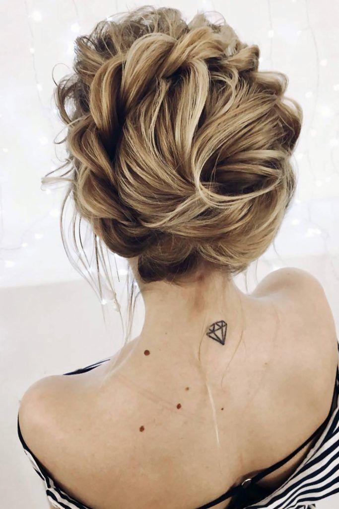 Messy Halo Braids Updo #braids #halobraids #updo