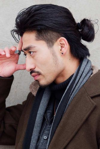 Undercut With Low Pony #asianhairstyles