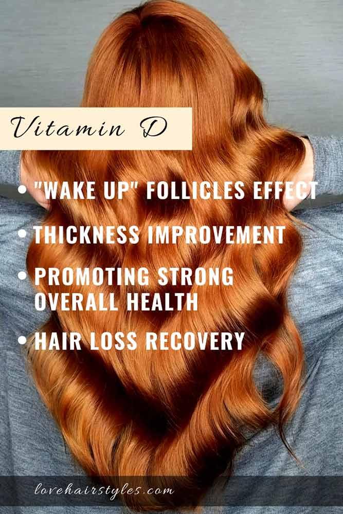 Vitamin D #vitaminsforhair #vitamins