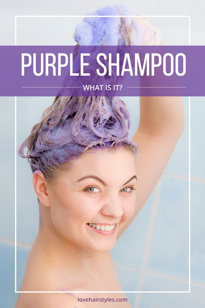WHAT IS PURPLE SHAMPOO #purpleshampoo #shampoo #hairproducts