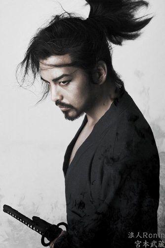 Messy Samurai Ponytail #samuraihair #menhairstyles