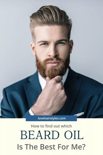 Which Beard Oil Is The Best For Me #beardoil #products