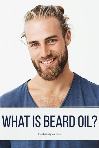 What Is Beard Oil #beardoil #products