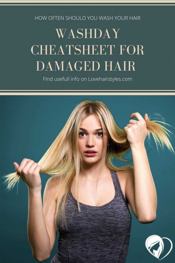 Damaged Hair #howoftenshouldyouwashyourhair