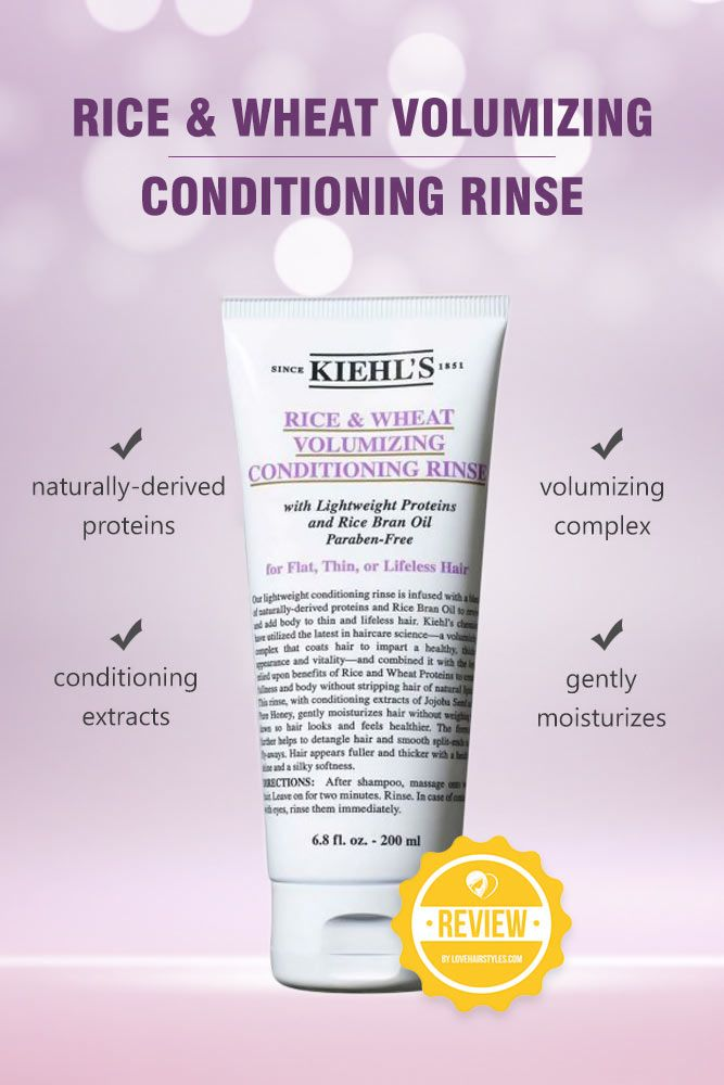 Rice & Wheat Volumizing Conditioning Rinse #ricewater #ricewaterforhair