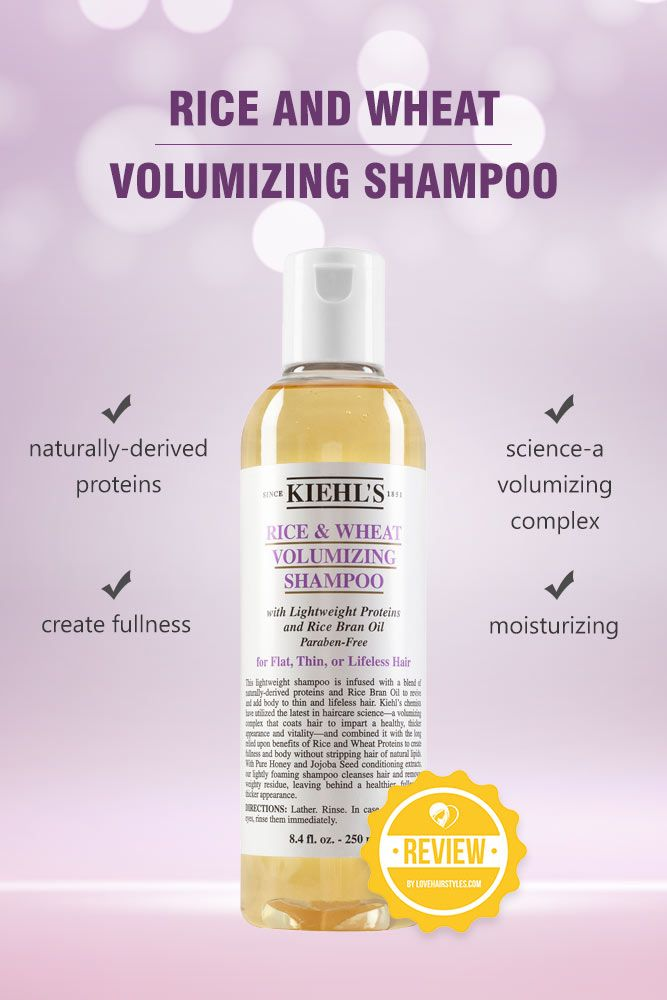 Rice and Wheat Volumizing Shampoo #ricewater #ricewaterforhair