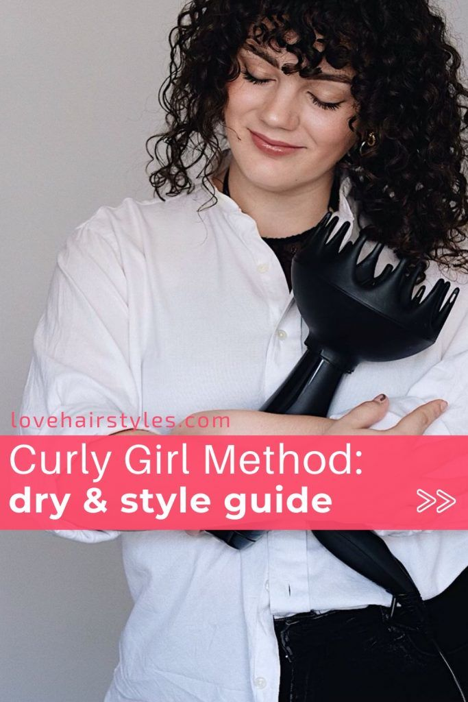Curly Girl Method: Dry & Style Steps