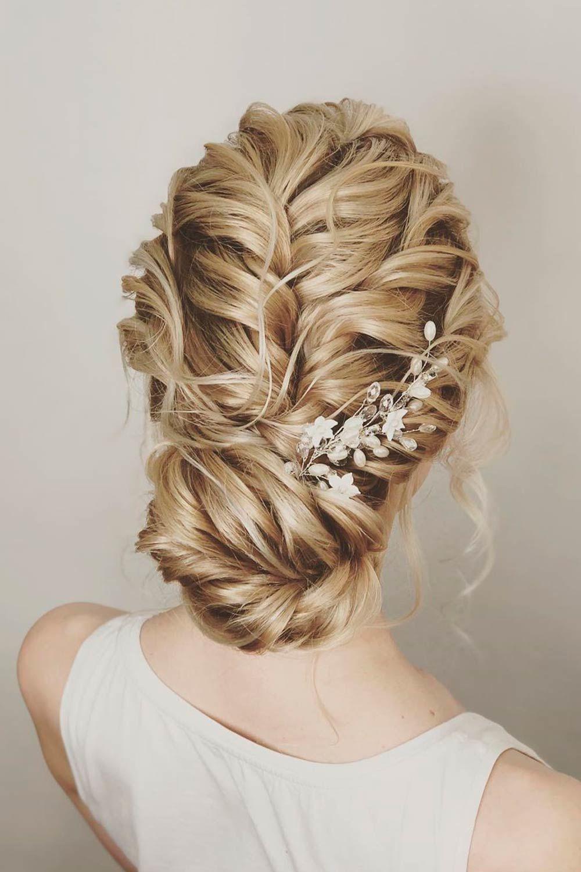 Simple Braided Bun For Elegant Look