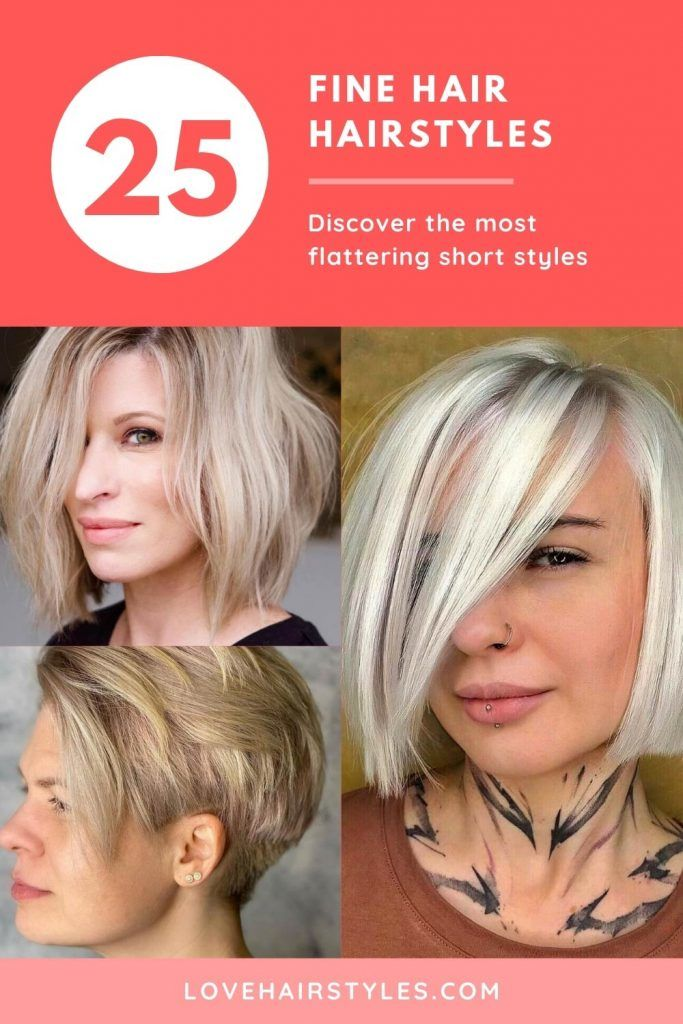 Different Styles Of Short Cuts For Fine Hair